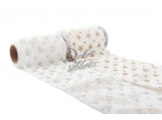 Bílý plyš s hvězdičkami, 12 cm
